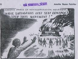 A newspaper cartoon depicting suspension of Civil Disobedience Movement after the Chauri Chaura incident