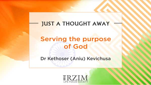 Serving the Purpose of God